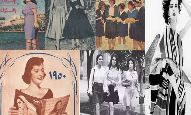 Difference Between Egyptian Fashion In 1950s Vs Now Akhbrna Today S News
