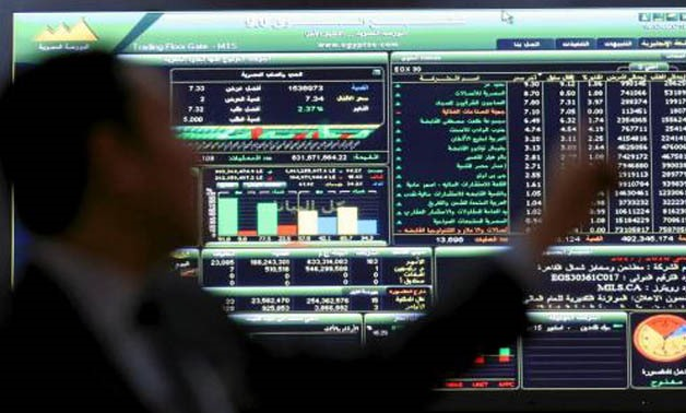 EGX dips, benchmark declines 1 09% on local, foreign sales – Akhbrna