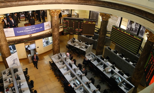 Egyptian, Arab selling pushes EGX to end in Red – Akhbrna