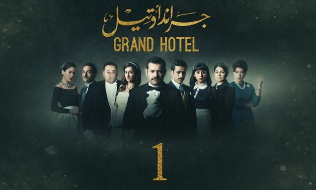 Egyptian drama conquers Netflix – Akhbrna today's news