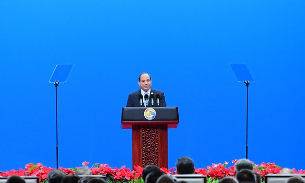 Sisi calls on China, BRI member states to invest in Africa – Akhbrna