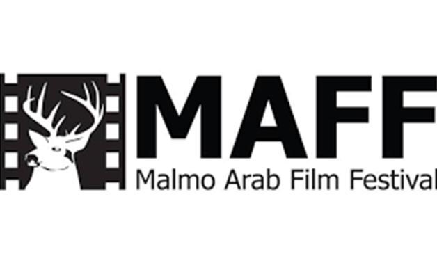 Strong Egyptian participation in Malmö Arab Film Festival – Akhbrna