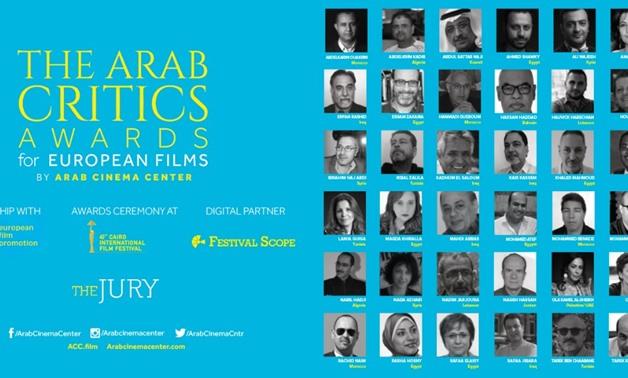 Acc Announces Jury Members Of The Arab Critics Awards For European Films Akhbrna Today S News