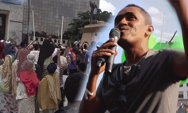 Unrest hits Ethiopia after singer-activist murder, protests erupt ...