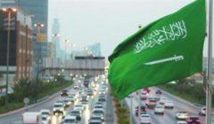 ارتفاع عدد المصابين بـ«الجرب» في السعودية إلى 1063 شخصًا