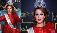 ملكة جمال العراق تثير ضجة بالبكيني في مسابقة ملكة الكون .. شاهد بالصور