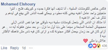 «آخرة شقاوة» أحمد مكي .. اتهام بترويج البلطجة - إليكم التفاصيل