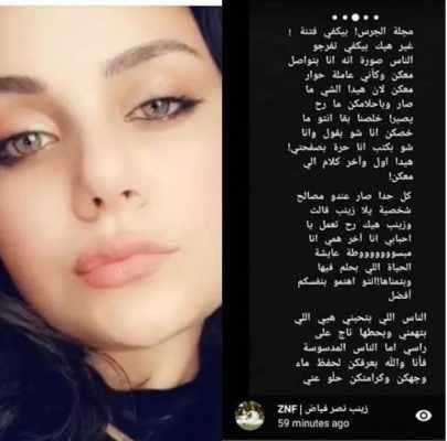 نضال الأحمدية تتهم ابنة هيفاء وهبي بالسعي للانتقام من والدتها.. والأخيرة ترد بقسوة!! .. شاهد