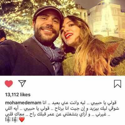 """أول ظهور لزوجة محمد إمام """"بعد الزفاف"""" .. شاهد"""