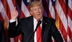 ترامب يصدر اليوم «إعلانا هاما» بشأن الإغلاق الحكومي