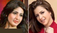 منى فاروق وشيما الحاج يثيران الجدل من جديد من بعد براءتهما من الفيديو الغير أخلاقي