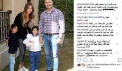 """غادة عبد الرازق تعلق على طلاق ابنتها وتكشف """"مفاجأة"""" ؟!! .. شاهد بالصور"""