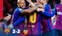 ?برشلونة فالفيردي يتفوق بالارقام على برشلونة جوارديولا