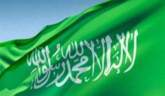 السعودية تدين الهجومين اللذين وقعا في الصومال وأفغانستان