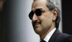 الوليد بن طلال: أفلست مرتين.. والملك سلمان كان يعطيني راتبًا شهريًا .. بالتفاصيل