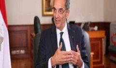 وزير الاتصالات يكشف موعد إعلان اشتراطات توصيل الألياف الضوئية