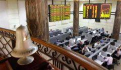 البورصة تواصل الهبوط للجلسة الثالثة مع ضغوط بيعية من الأجانب والمصريين