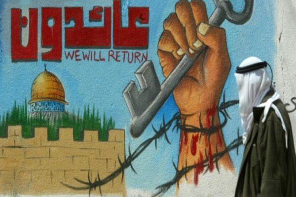 """ما هي قصة """"يوم الأرض"""" الفلسطيني؟"""