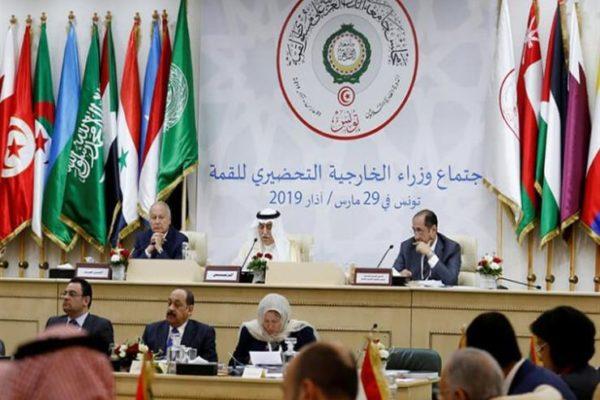 القمة العربية: نائب رئيس السودان يدين الحادث الإرهابي في نيوزيلندا