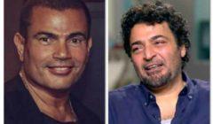 أغنية أشعلت الخلاف بين عمرو دياب وحميد الشاعري.. تعرف عليها ؟!