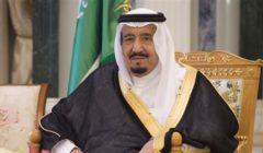 الملك سلمان: إجماع عربي على إقامة الدولة الفلسطينية وعاصمتها القدس الشرقية