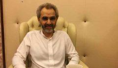 """الوليد بن طلال يتبرع بـ """"مليون دولار"""" لأسر شهداء مسجدي نيوزلندا - إليكم التفاصيل"""