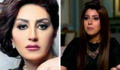 """شاهد بالفيديو - أيتن عامر لشقيقتها: """"حسبي الله ونعم الوكيل"""" !! ما القصة؟"""