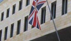 بريطانيا تنكس الأعلام حدادا على أرواح ضحايا هجمات سريلانكا