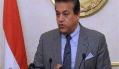"""التعليم العالي: تعيين """"الزواوي"""" أمينًا لمجلس المعاهد والهيئات البحثية"""