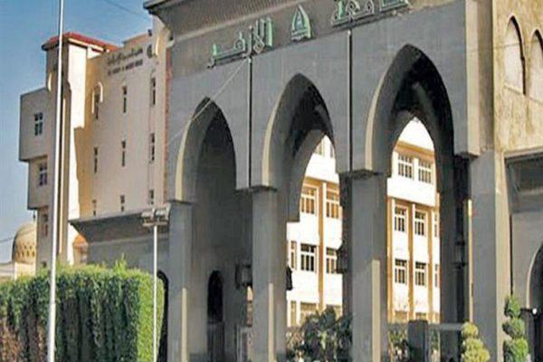 جامعة الأزهر تقرر فصل الطالب صاحب الفيديو المسيء للأقباط