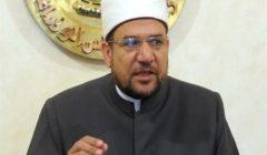 وزير الأوقاف: الدساتير ليست نصوصًا قرآنية.. والإسلام لم يضع قالبًا لنظام الحكم