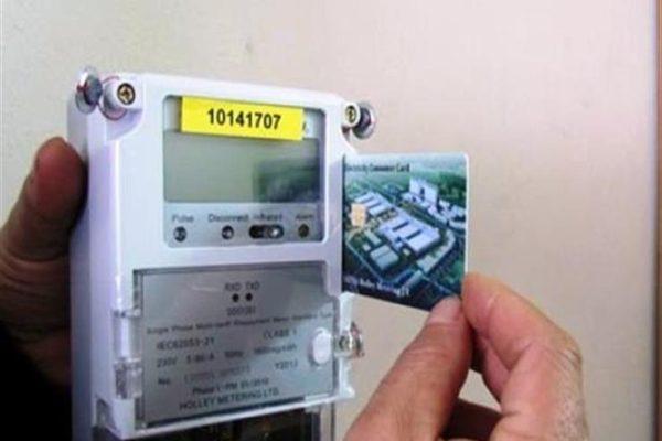تعرف على أسعار شرائح الكهرباء بعد الزيادة الجديدة