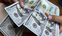 هبوط جديد في سعر الدولار أمام الجنيه بمنتصف التعاملات