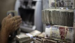 """""""الوطنية للإعلام"""": تدبير الأموال اللازمة لصرف العلاوت المتجمدة والمستحقة"""