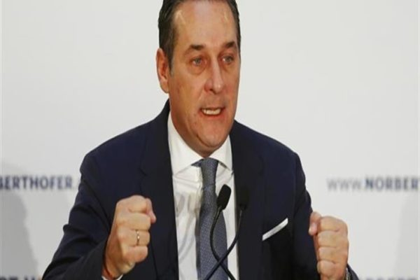 """""""حزب الحرية"""" اليميني في النمسا لا يمنع الأعضاء من التواصل مع المتطرفين"""