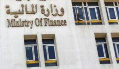 صندوق النقد: مصر تسير نحو تحقيق 2% فائض أولي بموازنة العام الجاري