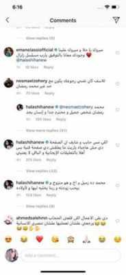 حلا شيحة تنفعل بعد انتقادات صورتها مع محمد رمضان !! ما القصة؟؟