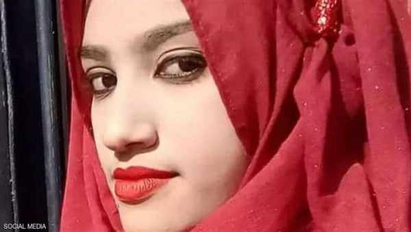 طالبة اشتكت من تحرش مدير المدرسة بها.. فحرقوها حتى الموت