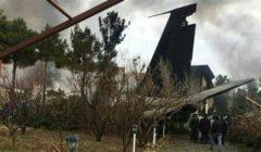 8 قتلى ومصابين في تحطم طائرة عسكرية تابعة للحرس الثوري الإيراني
