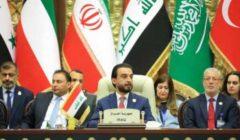 رؤساء برلمانات ست دول: استقرار العراق ضروري لاستقرار المنطقة