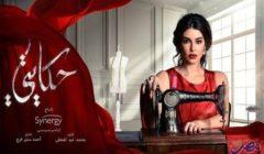 رواد السوشيال ميديا يتهمون ياسمين صبري بالسرقة - إليكم التفاصيل