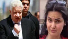 سما المصري تسخر من مرتضى منصور وتطرح سؤالًا يفتح عليها النار - ماذا قالت له ؟؟