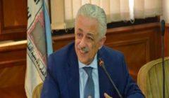 """""""ندافع عن احتياجاتنا"""".. بيان جديد من وزير التعليم بعد تصريحاته عن الموازنة"""