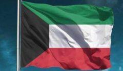 مسؤول كويتي :حماية مصالح دول الخليج من التنظيمات الإرهابية تتطلب تنسيقا إقليميا ودوليا
