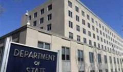 مسؤول بالخارجية الأمريكية: سنرد على إيران إذا ثبت مسؤوليتها عن الهجوم قرب سفارتنا ببغداد
