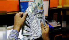 تراجع جديد لسعر الدولار في بنكي الأهلي ومصر بمنتصف التعاملات