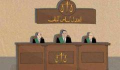 تأجيل محاكمة مجند قتل ضابطًا بقطاع الأمن المركزي لجلسة 29 أغسطس
