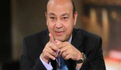 ليس مصرياً.. ما المسلسل الذي نال إعجاب عمرو أديب ؟!