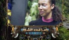 """بالصور- تعرض فتاة من فريق """"رامز في الشلال"""" لإصابة حقيقية في الوجه !! .. شاهد"""