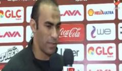 اتحاد الكرة يغرم الأهلي 10 الآف جنيه ويوقف سيد عبد الحفيظ
